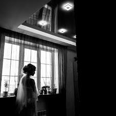 Bryllupsfotograf Lesha Pit (alekseypit). Bilde av 27.11.2017