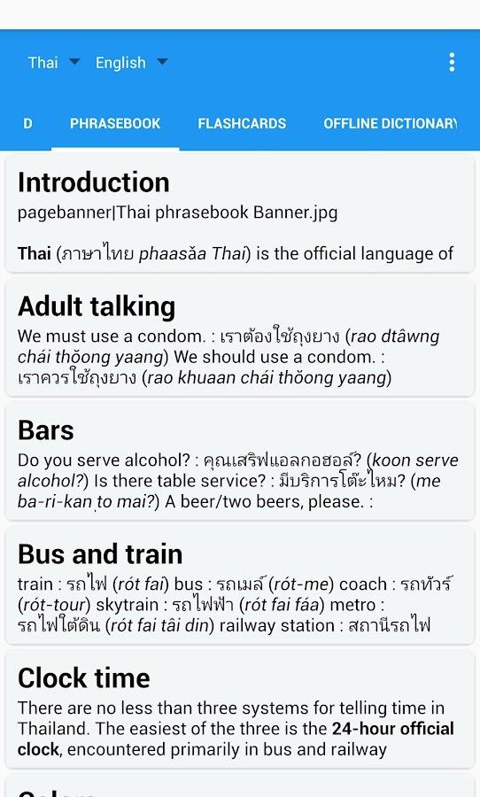 Thank you translate to thai-2667