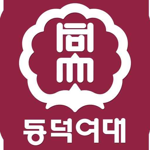 동덕여자대학교 춘강학술정보관