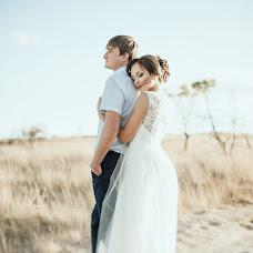 Wedding photographer Natasha Krizhenkova (Kryzhenkova). Photo of 10.02.2017