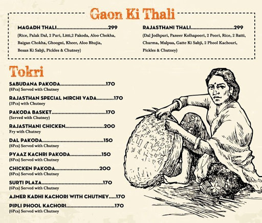 Gaon menu 5