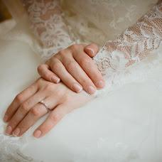 Wedding photographer Alisa Gote (alisagotje). Photo of 11.09.2014