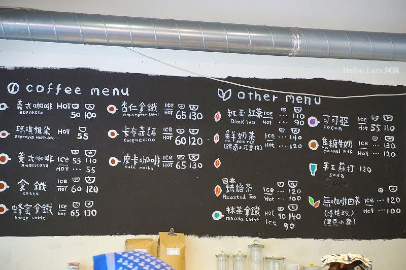 Haritts東京甜甜圈,勤美綠園道下午茶-8