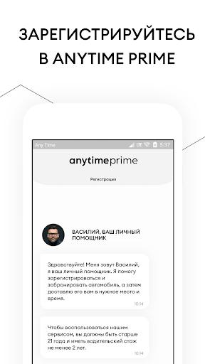 Anytime Prime u2013 carsharing 1.9.2 screenshots 2