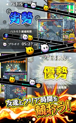 モンスターストライク スタジアム screenshot 12