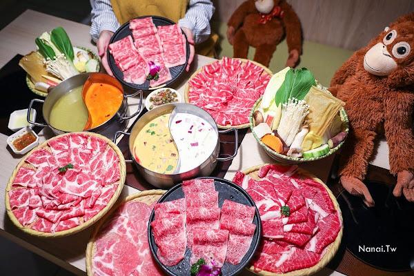 鍋泰山 南洋鍋物。肉控這樣吃!5oz肉片吃不夠再升級12oz,南洋風味湯底唰嘴又過癮
