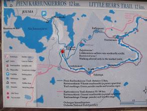 Photo: De kleine berenroute begint en eindigt officieel in Juuma (Retki Etappi), maar aan de hangbrug bij Myllykoski begint het rondje van 9km.  In totaal is de Pieni Karhunkierros 12km lang.