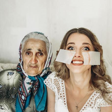 Wedding photographer Olga Urina (olyaUryna). Photo of 20.11.2017