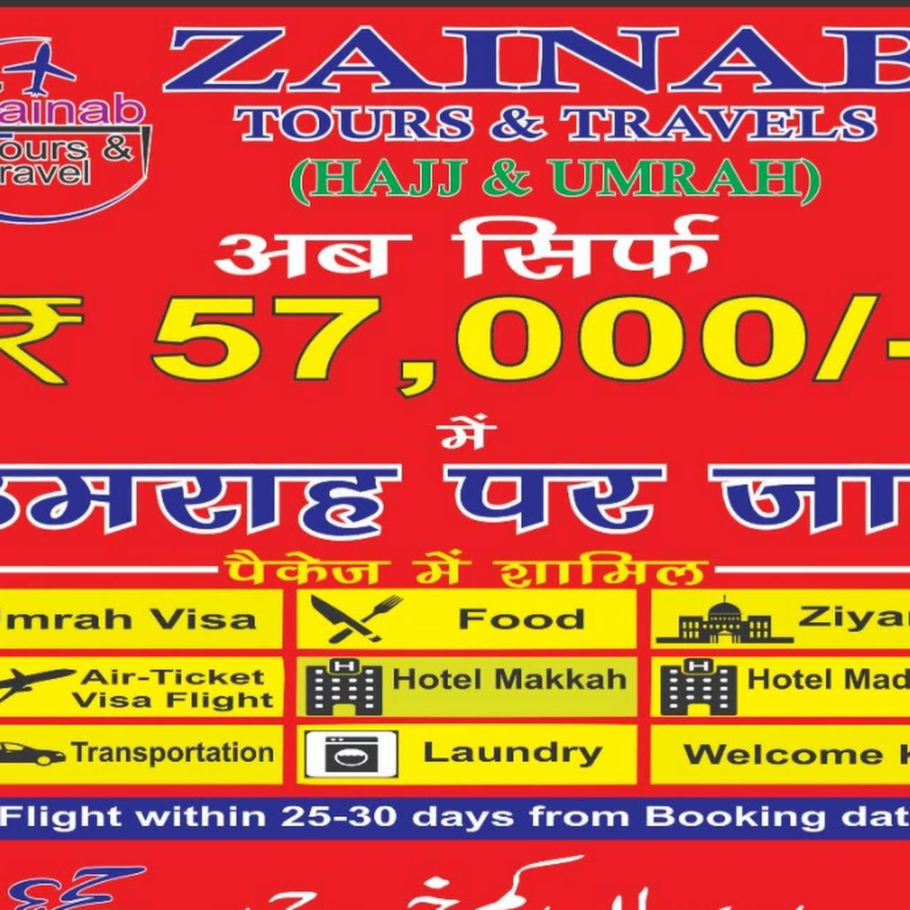 Zainab Tours & Travels (Hajj Umrah & Saudi Visit Visa