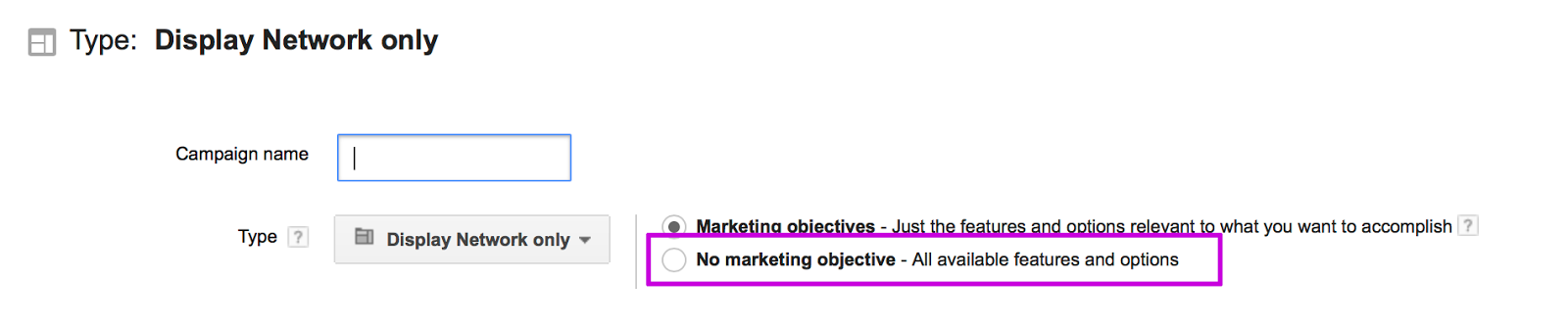 Choose whether you want a marketing objective associated