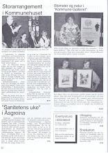 Photo: 1992-4 side 22