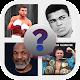 Guess the boxer (Canelo Álvarez vs Sergey Kovalev) Android apk
