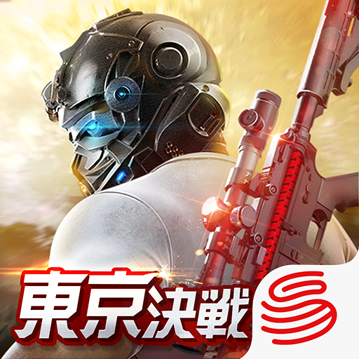 Knives Out-Tokyo Royale icon