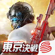 Knives Out-6x6km Battle Royale icon