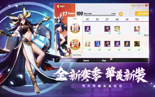 Onmyoji Arena 3.72.0 screenshots 21
