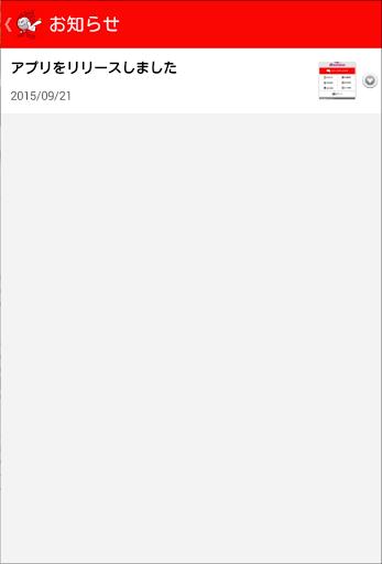 無料娱乐Appのマルマン小牧|HotApp4Game