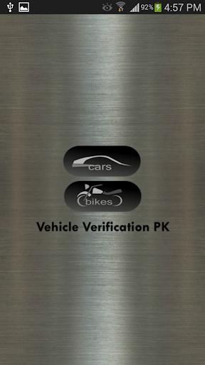 Vehicle Verification Pakistan 3.4 screenshots 1