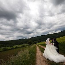 Hochzeitsfotograf Dorina Köbele-Milas (DorinaKobeleM). Foto vom 30.04.2016