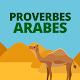 Download Sélection de Proverbes Arabes en Français For PC Windows and Mac