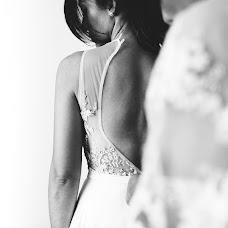 Свадебный фотограф Rodrigo Ramo (rodrigoramo). Фотография от 29.03.2017