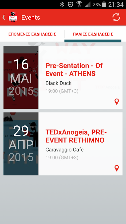 TEDx Anogeia- screenshot