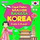Download Belajar Bahasa Korea 2019 - Terbaru For PC Windows and Mac
