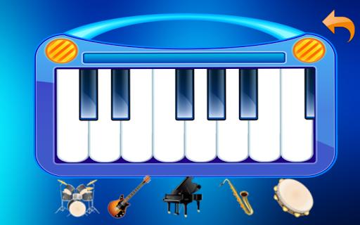 Real My Piano