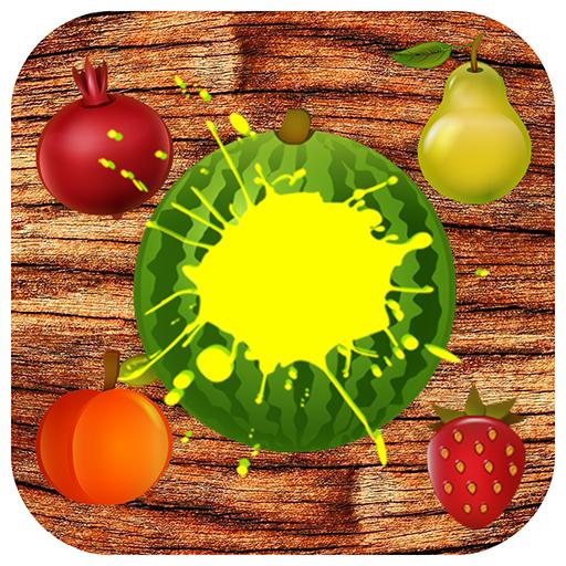 水果碾——终极削水果游戏挑战 街機 App LOGO-APP試玩