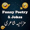 Funny Poetry & Jokes icon