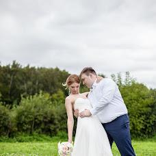 Wedding photographer Andrey Kulagin (andreykulagin). Photo of 03.03.2017