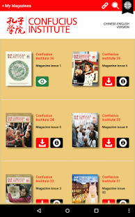 Confucius bilingual Magazine- screenshot thumbnail