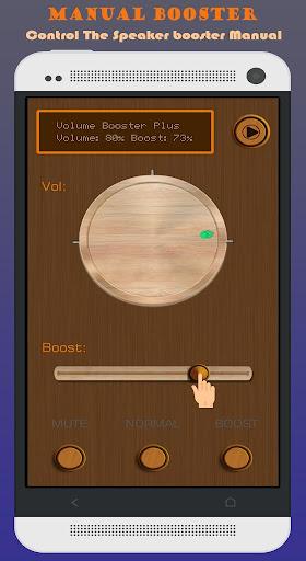 Volume Booster Plus 1.4.7 screenshots 3