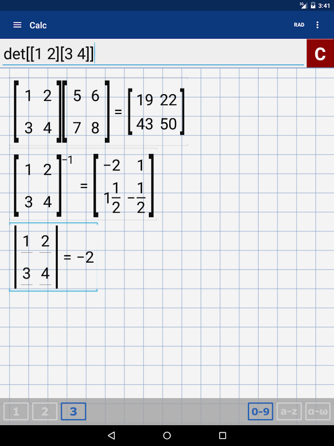 Graphing Scientific Calculator- screenshot