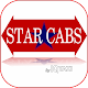 Star Cabs Download on Windows