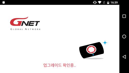 玩免費交通運輸APP|下載Gnet app不用錢|硬是要APP