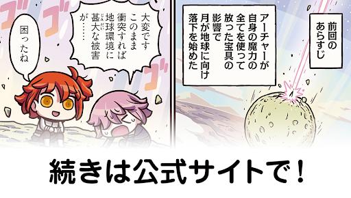マンわか153話