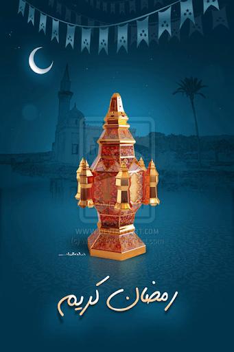 البرامج الدينية فى رمضان 2015