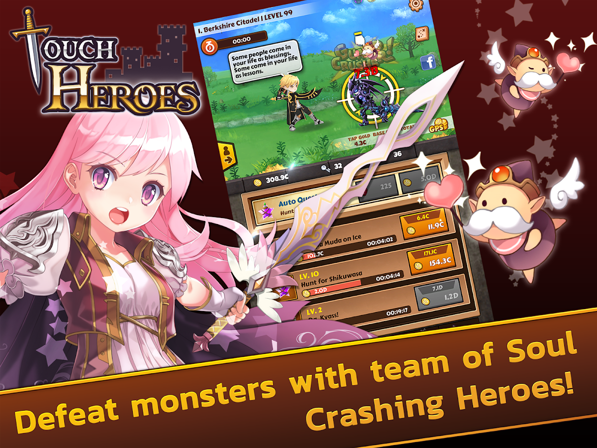 Touch Heroes- screenshot