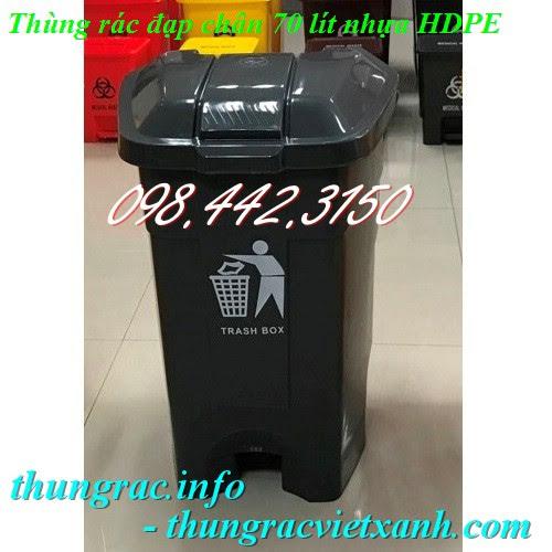 Thùng rác đạp chân nhựa HDPE 70 lít