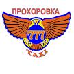 Такси 777 Прохоровка APK