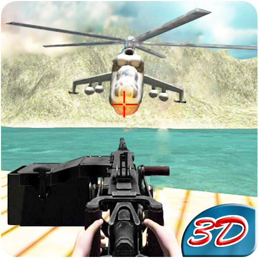 直升机 枪 罢工 動作 App LOGO-硬是要APP