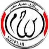 Tải قطارات مصر EG miễn phí