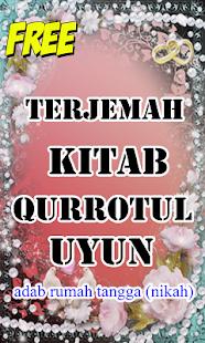 Terjemah Kitab Qurrotul Uyun - náhled