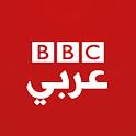 BBC Arabic icon