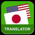 English Japanese Translator icon