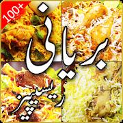 App Biryani Recipes in Urdu APK for Windows Phone