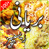 Biryani Recipes in Urdu