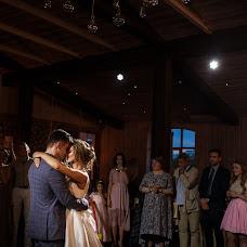 Wedding photographer Natalya Rodionova (wedsmile). Photo of 06.09.2017