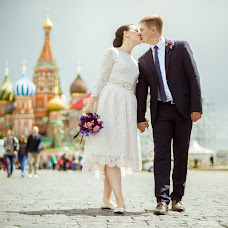 Bryllupsfotograf Ivan Kachanov (ivan). Bilde av 31.10.2018