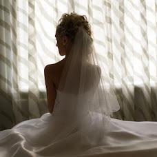 Wedding photographer Zhenya Belousov (Belousov). Photo of 16.09.2015
